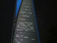 PBvdBedem Shanghai World Financial Center1