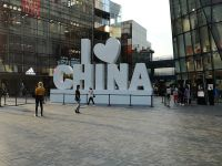 Paolo Balmas I love China1